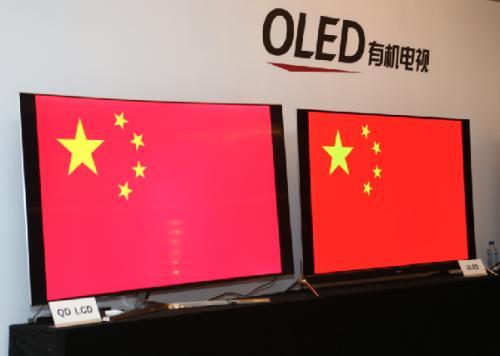 【商显动态】TCL正在开发混合QD-OLED显示技术