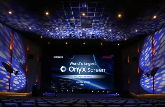 【商显应用】三星Onyx LED电影屏已在1