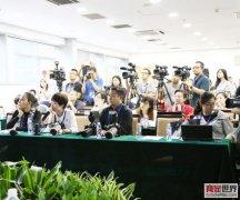 2015第十七届中国高交会