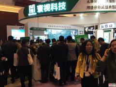 IFC2016:专访寰视科技总经理陈黎平