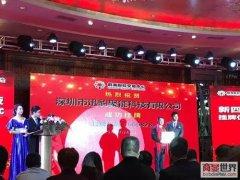 深圳迅豹聚能挂牌新四版,开户外液晶企业进入资本通道