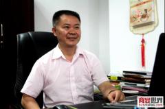 迅豹王培勇:对技术的理