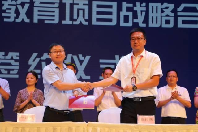 恭喜!长虹与绵阳广电成功签署虹苑文化教育项目战略合
