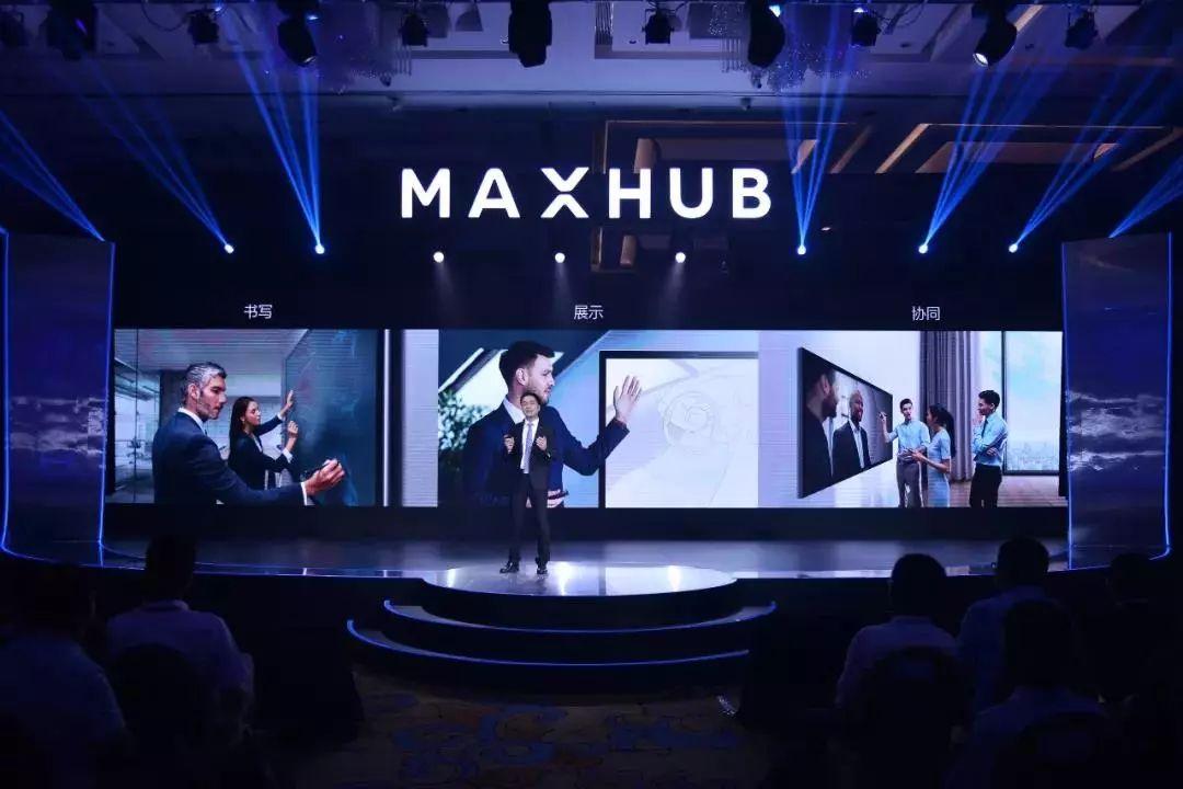 【ISVE情报】八月风暴,MAXHUB已确认