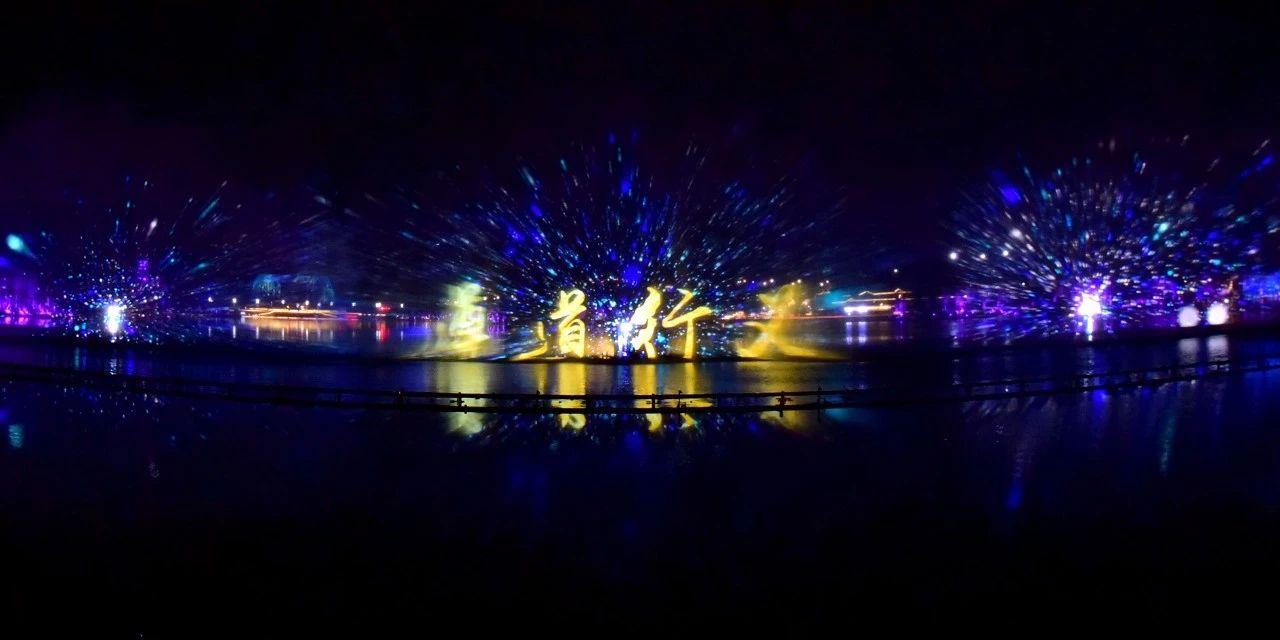 【商显头条】鸿合科技联合NEC打造全球最大水幕投影 《
