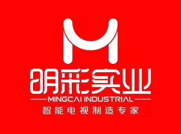 新晋常务理事单位 | 深圳市明彩新世纪科技有限公司