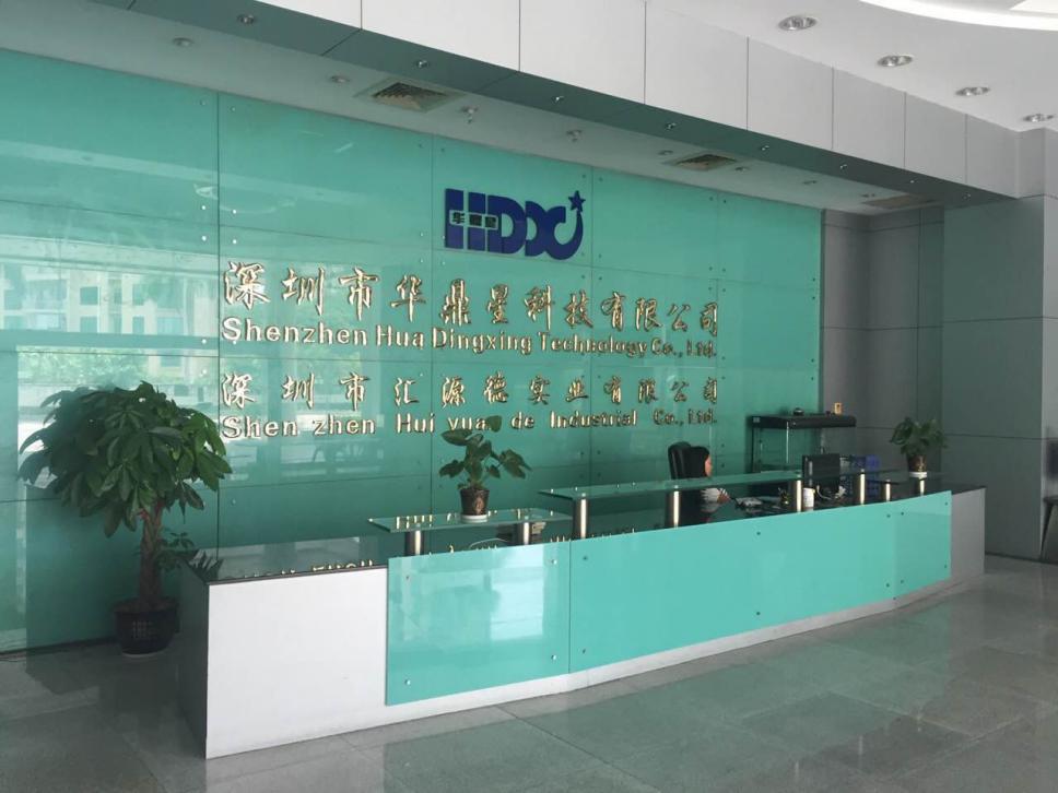 新晋会员单位 | 深圳市华鼎星科技有限公司
