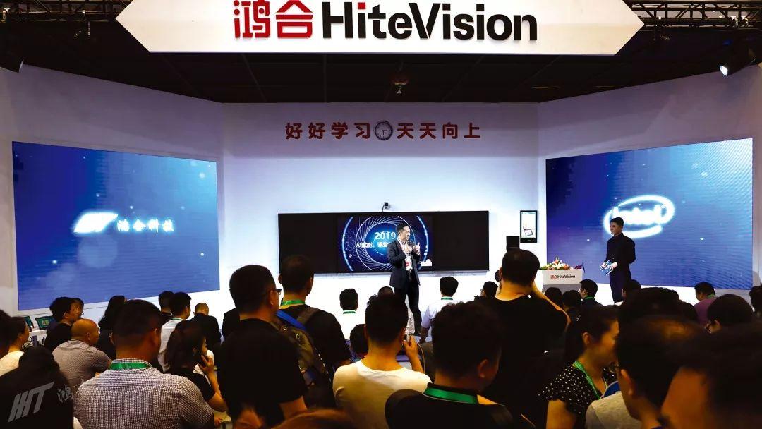 鸿合联合英特尔发布智慧AI课堂 大力推动中国智慧教育发展