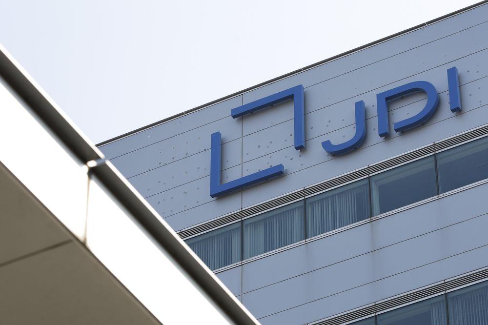 传JDI将获100亿日元追加资金支持
