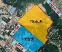 商显关注 | TCL华星T8、T9两条产线落户落地广州黄埔永