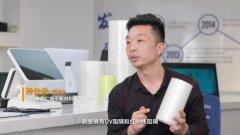 商显企业 | 把触控显示面板光学胶核心技术掌握在中国