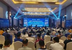 屏联生万物,智显创未来 ――《2021中国(来宾)智慧商