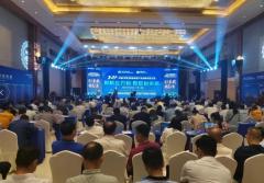 广州朗国吴小瑶董事长|《自建核心能力,共创健康产业