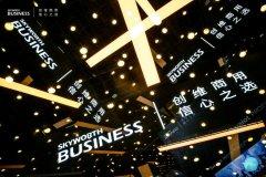 创维商用亮相InfoComm2021展会:打造商